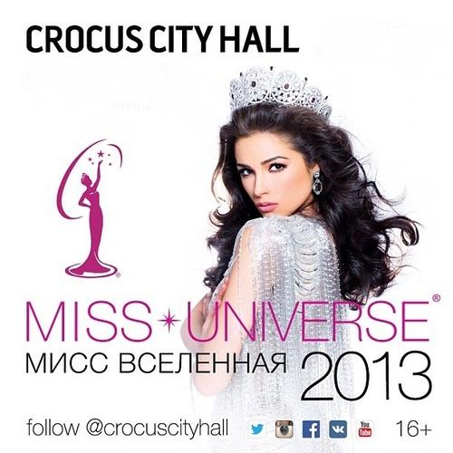 Фильм Мисс Вселенная 2013 смотреть онлайн