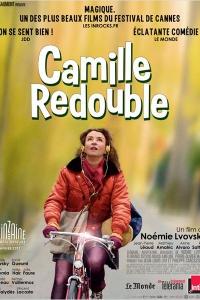 Фильм Камилла раздваивается смотреть онлайн