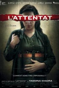 Фильм Атака смотреть онлайн