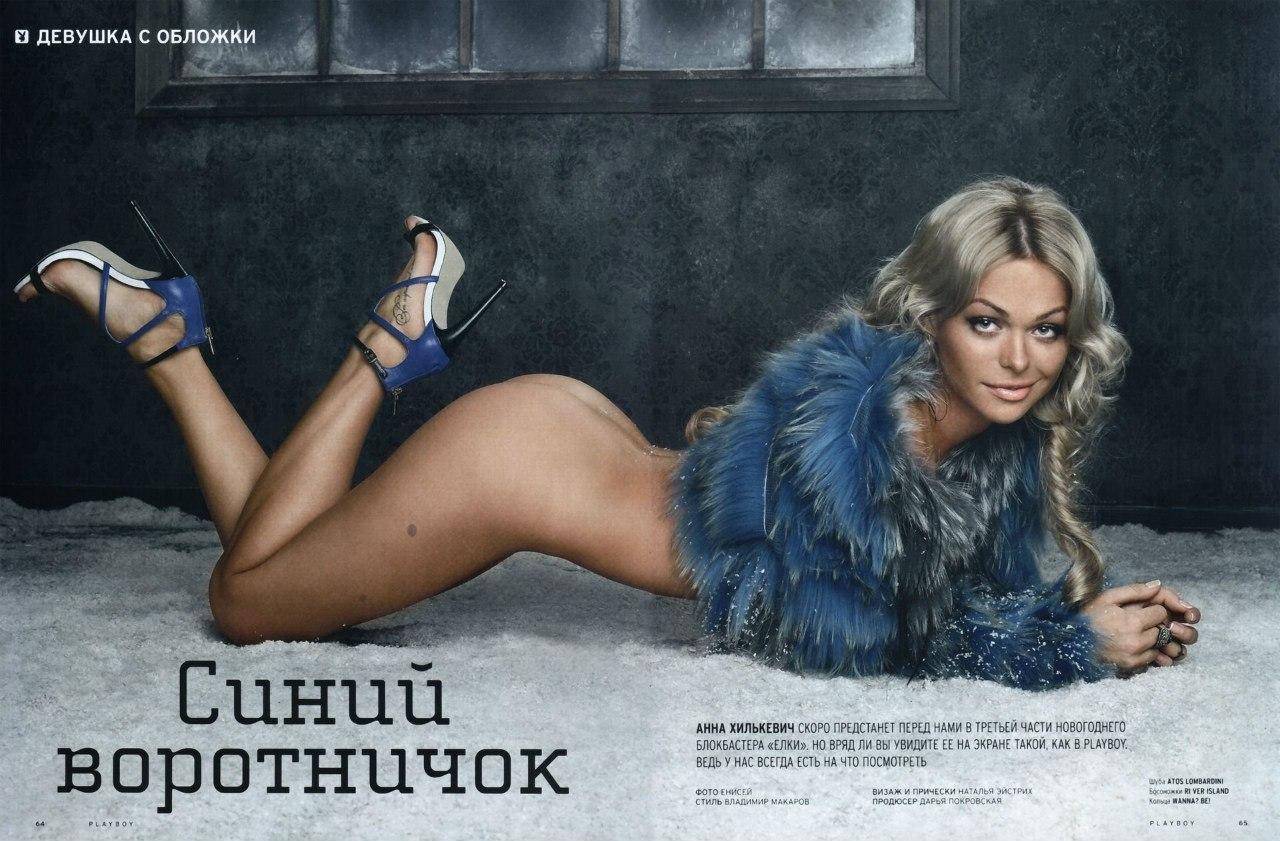 Фотки из журнала плейбоя 20 фотография