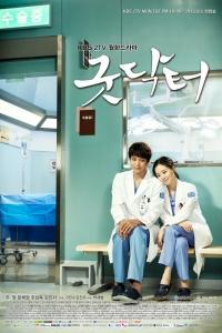Фильм Хороший доктор смотреть онлайн