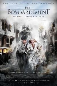 Фильм Бомбёжка смотреть онлайн