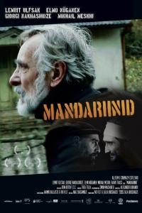 Фильм Мандарины смотреть онлайн