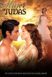 Фильм Жена Иуды смотреть онлайн