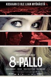 Фильм Восьмой шар смотреть онлайн