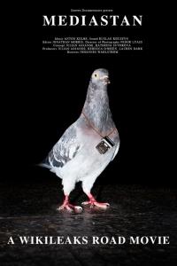 Фильм Медиастан смотреть онлайн