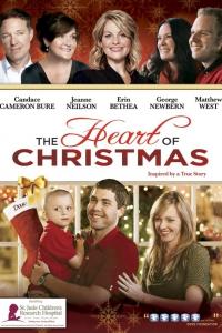 Фильм Разгар рождества смотреть онлайн