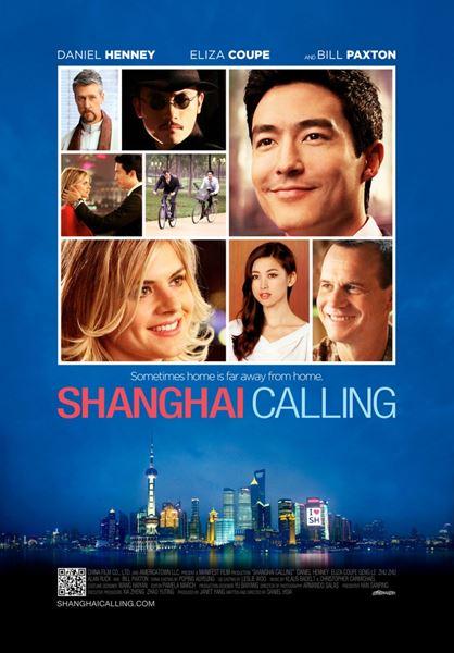 Фильм Зов Шанхая смотреть онлайн