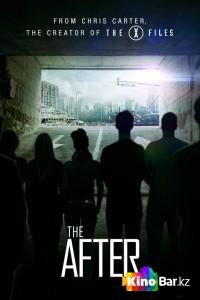 Фильм Постфактум 1 сезон смотреть онлайн
