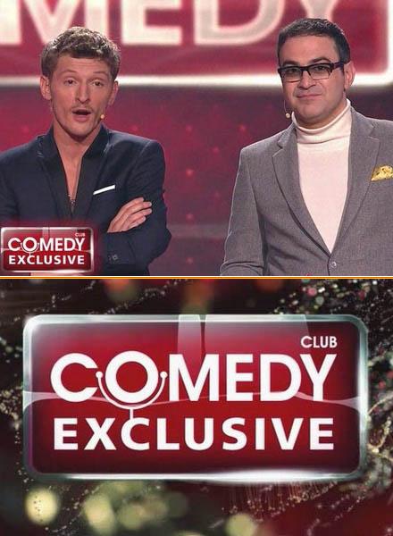 Фильм Comedy Club. Exclusive 79 выпуск смотреть онлайн