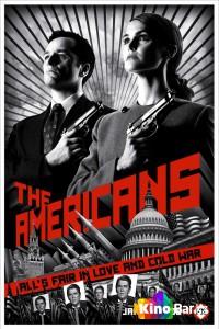 Фильм Американцы 2 сезон смотреть онлайн