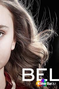 Фильм Верь 1 сезон смотреть онлайн