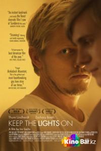 Фильм Не выключай свет смотреть онлайн