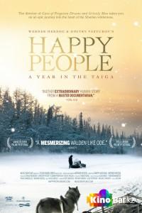 Фильм Счастливые люди: Год в тайге смотреть онлайн