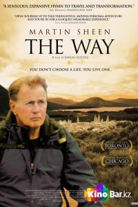 Фильм Путь смотреть онлайн
