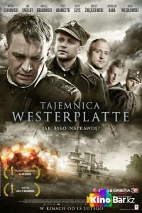 Фильм Тайна Вестерплатте смотреть онлайн