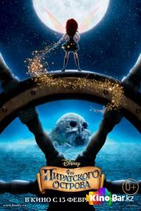 Фильм Феи: Загадка Пиратского Острова смотреть онлайн