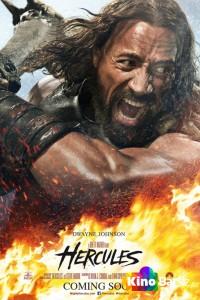 Фильм Геракл [Театральная версия] смотреть онлайн