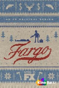 Фильм Фарго 1 сезон смотреть онлайн