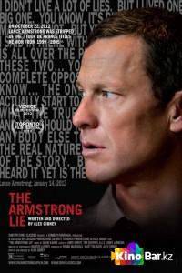 Фильм Ложь Армстронга смотреть онлайн