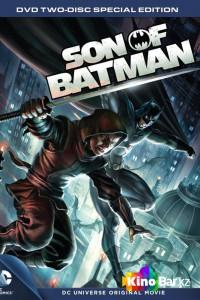 Фильм Сын Бэтмена смотреть онлайн