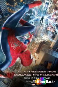 Фильм Новый Человек-паук2: Высокое напряжение смотреть онлайн