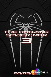 Фильм Новый Человек-паук4 смотреть онлайн