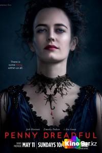 Фильм Страшные сказки 1 сезон смотреть онлайн