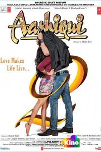 Фильм Жизнь во имя любви2 смотреть онлайн