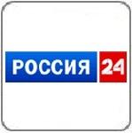 Смотреть онлайн Россия 24
