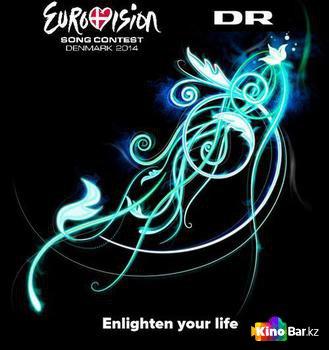 Фильм Евровидение 2014 смотреть онлайн