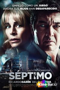 Фильм Седьмой этаж смотреть онлайн