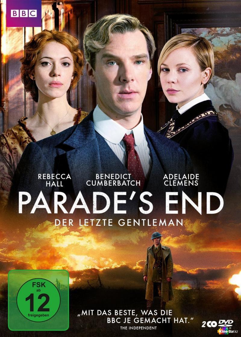 Фильм Конец парада 1 сезон смотреть онлайн