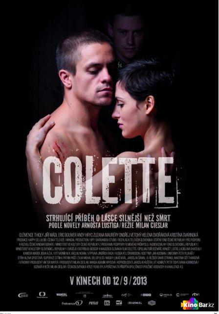 Фильм Колетт смотреть онлайн