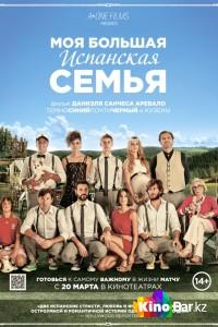 Фильм Моя большая испанская семья смотреть онлайн