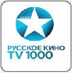 Смотреть онлайн TV 1000 Русское кино