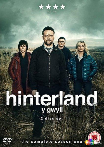 Фильм Хинтерланд 1 сезон смотреть онлайн