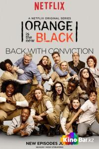 Фильм Оранжевый — новый черный / Оранжевый — хит сезона 2 сезон смотреть онлайн