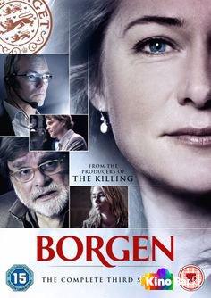 Фильм Правительство 3 сезон смотреть онлайн