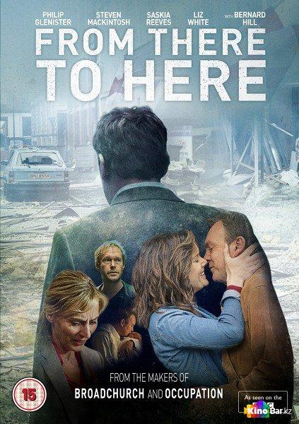 Фильм Оттуда сюда / Переломный момент 1 сезон смотреть онлайн
