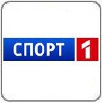 Смотреть онлайн Спорт 1 - Россия