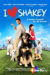 Фильм Я, папа и собака смотреть онлайн