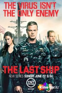Фильм Последний корабль 1 сезон смотреть онлайн