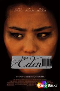 Фильм Эден смотреть онлайн