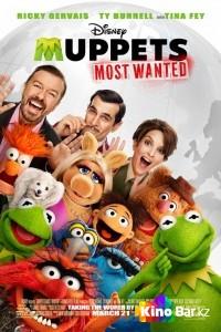 Фильм Маппеты2 смотреть онлайн