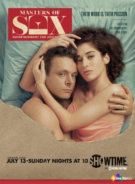 Онлайн фильмы мастер секса