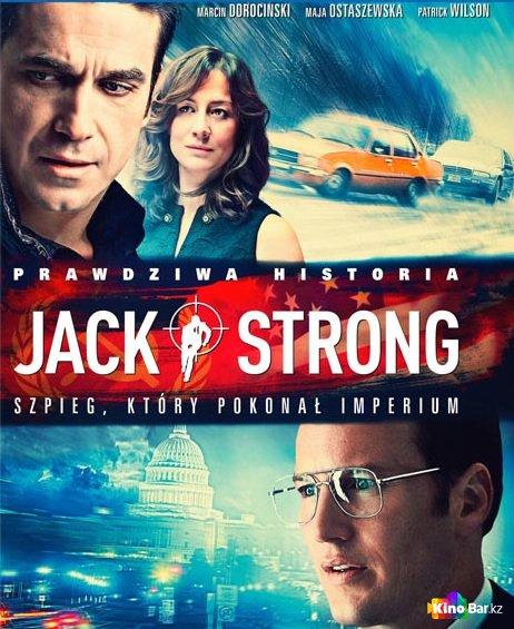 Фильм Джек Стронг смотреть онлайн