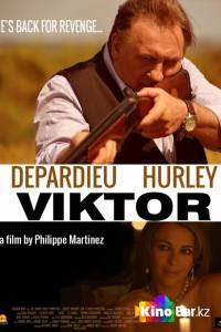 Фильм Виктор смотреть онлайн