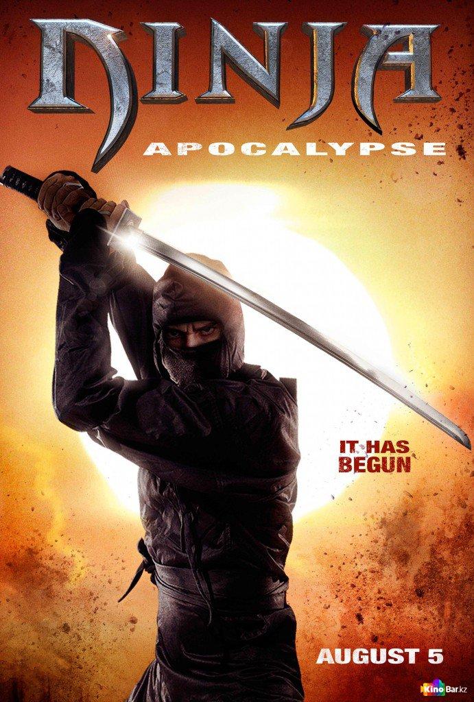 Фильм Ниндзя апокалипсиса смотреть онлайн
