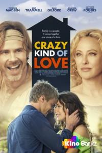 Фильм Сумасшедший вид любви смотреть онлайн
